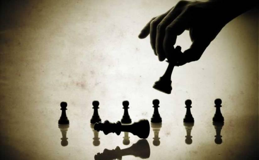 กลยุทธ์  (Strategy)