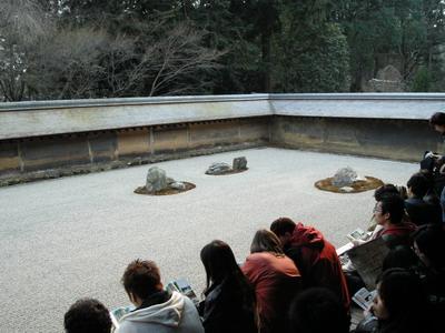 ก้อนหินที่มองไม่เห็นแห่งเรียวอันจิ